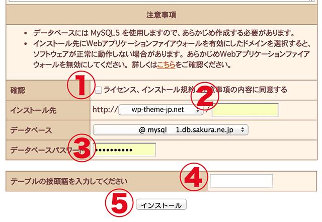 コントロールパネル3