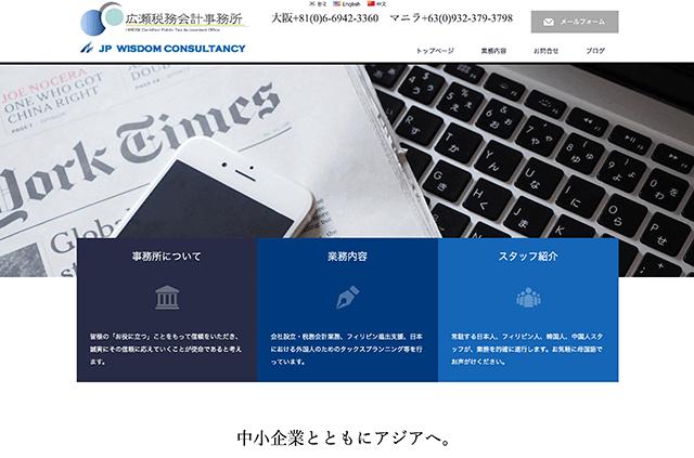 law使用サイト3