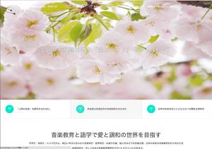SOURCE導入サイト1