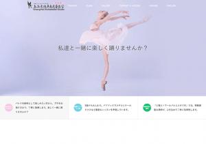 SOURCE導入サイト4