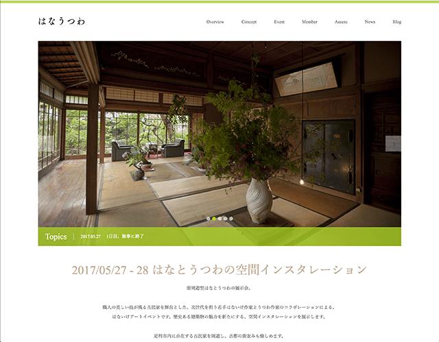 SKIN使用サイト4