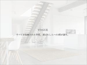 VOGUEスプラッシュ画面