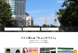 GENSEN使用サイト3