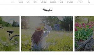 bloom使用サイト1