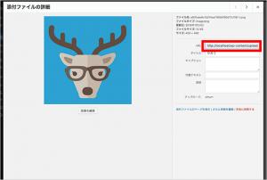 プロフィール画像URL