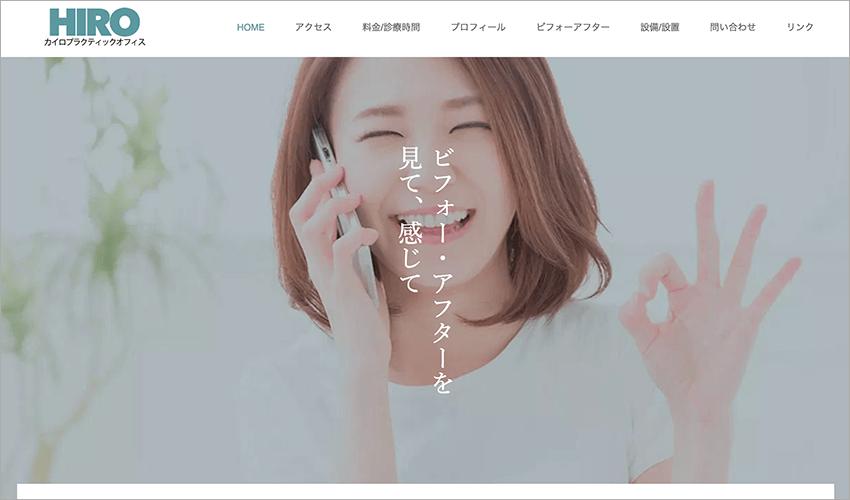 BIRTH使用サイト4