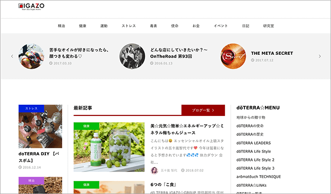 RUMBLE使用サイト4