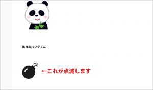 WINGアイコンアニメーション4