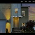 【Switch使い方講座】企業サイトを作る手順。ヘッダーやお知らせを設定します