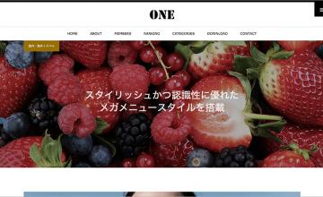 TCDのONE使用サイト