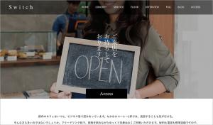 Switchの使用サイト
