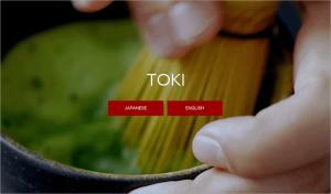 TCDのTOKI 多言語対応