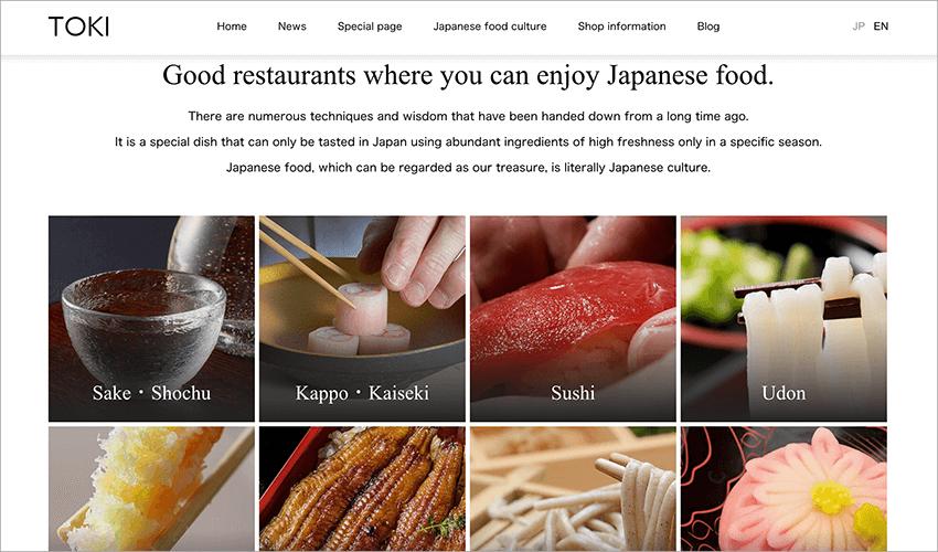 TOKIの英語サイト