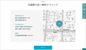 CUREのアクセスマップ