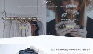 DigiPress INFINITII