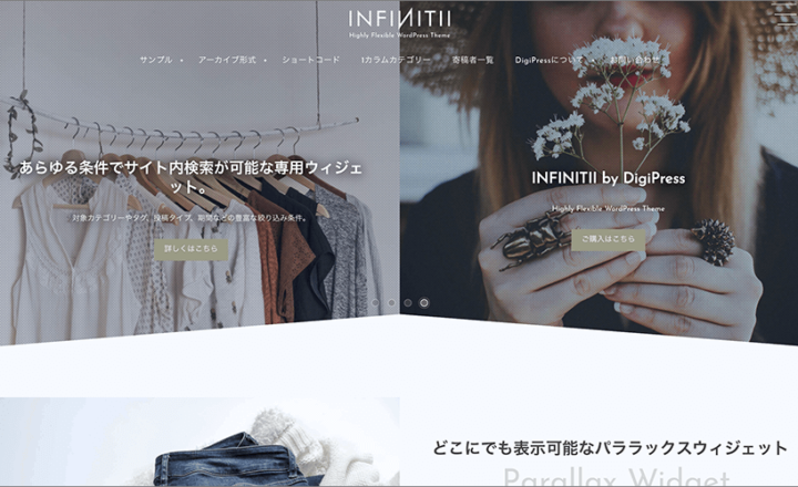 DigiPress INFINITII