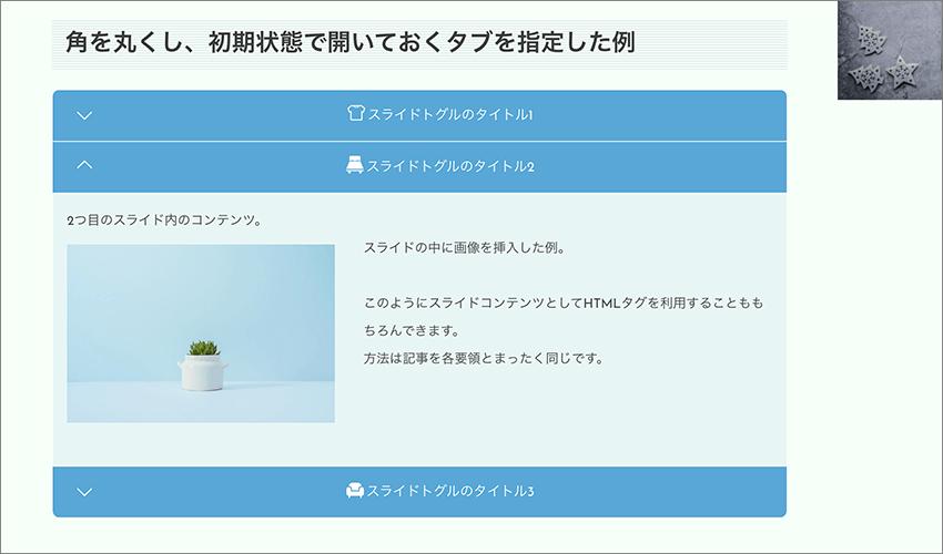 INFINITIIのスライドコンテンツ