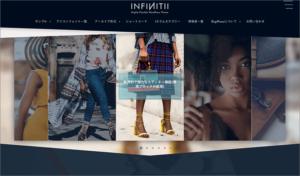 INFINITIIのデザイン