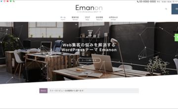 EMANON Premium