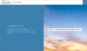 MASSIVE使用サイト例4