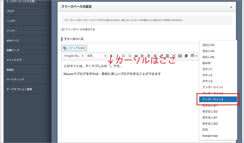 ブログ紹介文2